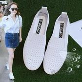 夏季新款爆款鏤空小白鞋女鞋子年一腳蹬百搭薄款透氣懶人白鞋 魔法鞋櫃