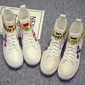 男休閒鞋 板鞋 夏季新款韓版潮流高幫鞋男嘻哈潮鞋運動休閒透氣帆布鞋男鞋子《印象精品》q1401