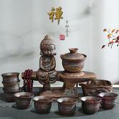 聖誕交換禮物復古半全自動功夫茶具套裝家用陶瓷防燙懶人泡茶創意茶壺茶杯整套xw