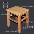 木板凳 木凳子實木小板凳兒童圓凳家用簡約...