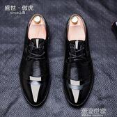 新款男士商務正裝男鞋韓版休閒內增高尖頭黑色皮鞋男『潮流世家』