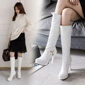 中大尺碼女鞋 細跟皮靴白色及膝長筒靴高跟鞋長靴