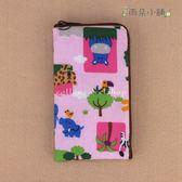 手機袋 包包 防水包 雨朵小舖B012-011 L型拉鍊手機袋(大) funbaobao