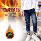 男童牛仔褲新款秋冬裝潮男孩保暖中大童裝長褲子兒童加絨加厚 QG15293『Bad boy時尚』