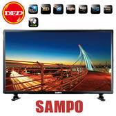 SAMPO 聲寶 24吋 EM-24AK20D 液晶電視 超質美LED 公司貨 免費宅配到府