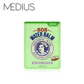 【MEDIUS】SOS急救型凝露面膜-舒緩護理
