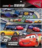 CARS 3 可愛拼圖(C)