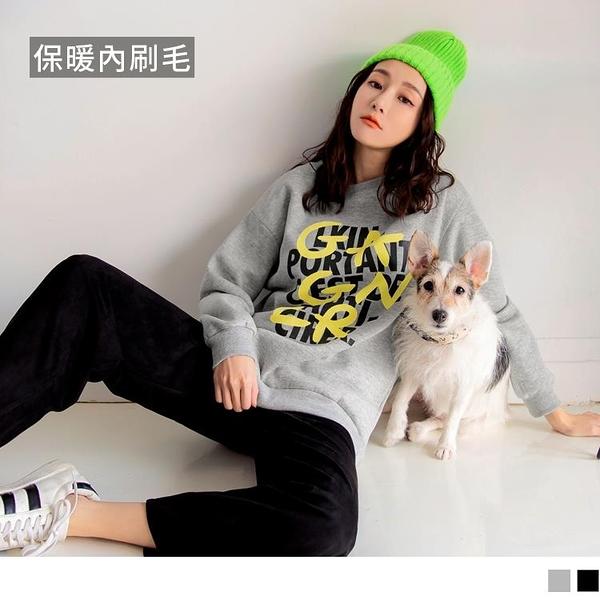 《AB14281-》台灣製造。保暖含棉配色英字印花長袖大學T衛衣上衣 OB嚴選