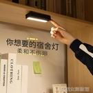 小檯燈酷斃LED小檯燈USB可充電學生宿舍寢室床頭護眼書桌迷你磁鐵吸附 大宅女韓國館