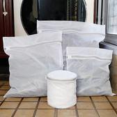 家用大號洗衣袋洗毛衣服網袋加厚護洗袋內衣網兜洗衣機專用防變形