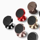 車載手機支架吸盤式汽車用磁性磁鐵放車上支撐磁吸導航多功能