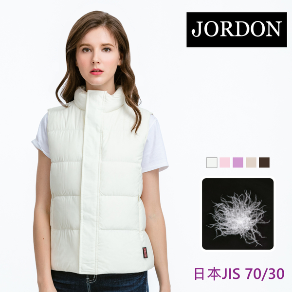 JORDON 高領防風門襟羽絨背心0152