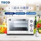 淘禮網 YB2003CB TECO東元 20L電烤箱(質感白)