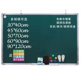 小黑板掛式磁性掛式白板兒童家用教學粉筆黑板涂鴉繪畫綠板寫字板 英雄聯盟IGO