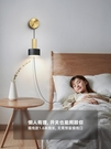壁燈臥室床頭燈