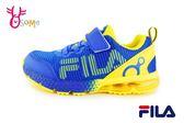 FILA 運動鞋 男童 中大童 氣墊 透氣 慢跑鞋O7644#藍黃◆OSOME奧森童鞋
