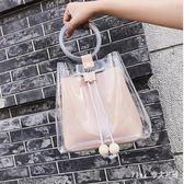 子母包小包包女透明塑料手提包圓環女包 nm5324【pink中大尺碼】