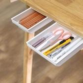 【快速出貨】 桌下抽屜強力無痕桌面辦公收納盒創意方便使用塑料抽屜桌下小物收納