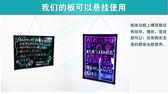 led電子熒光板懸掛式銀夜光黑板40 60熒光屏廣告牌發光手寫板留言 igo 全館免運