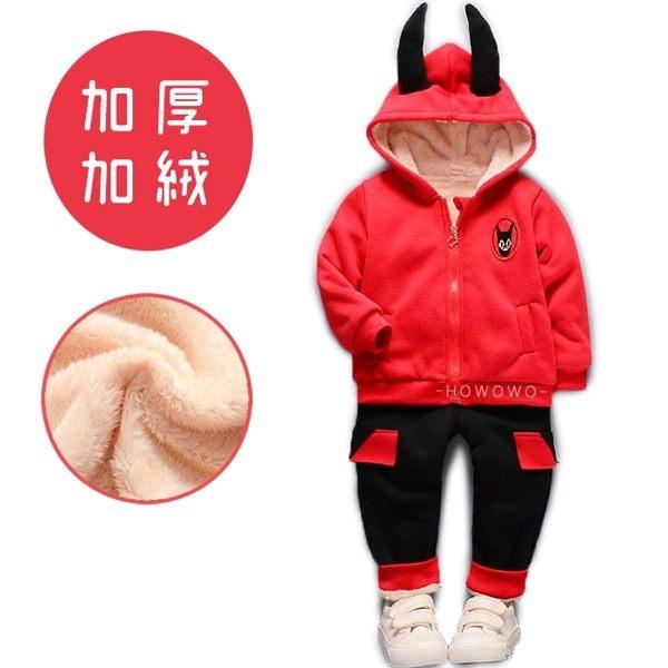 長袖套裝 小惡魔造型 加絨連帽外套+棉質長褲 保暖童裝 CK10203 好娃娃