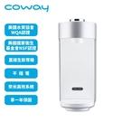 Coway 奈米高效淨水器 P-350N(銀色/粉色)