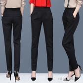 哈倫褲女褲夏季薄款寬鬆直筒西褲女顯瘦百搭九分休閒職業黑色褲子