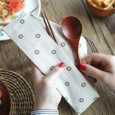 日式清新木質戶外成人學生便攜筷子勺子套裝