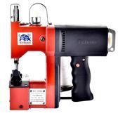 打包機槍式手提電動縫包機封包機編織袋封口機igo220v爾碩數位3c