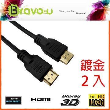 1.4b HDMI to HDMI 1.8M 支援3D影像及乙太網路 2入