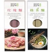 acon pure 連淨 玫瑰麵/綠茶麵 240g/盒
