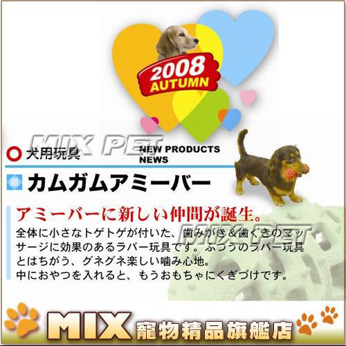 狠~下殺◆MIX米克斯◆日本DoggyMan.【綠色圓錐M號】犬用益智玩具 ,可塞入零食讓狗狗動腦