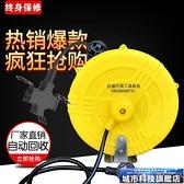 捲線器 迷你型電鼓自動回收伸縮捲線捲管器維修國標電線繞管器捲線器線鼓排插 DF城市科技