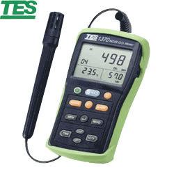 泰仕TES 非色散式紅外線二氧化碳測試器 TES-1370B