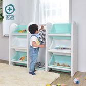 【+O家窩】伊格玩具斜取衣架雙櫃組-DIY(2色可選)