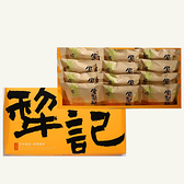 犁記鳳梨酥(奶蛋素)-12入