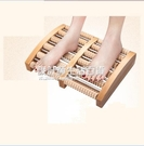 足底腳底按摩器木質滾輪式實木腳部足部腿部按摩腳器穴位滾珠家用 NMS設計師生活百貨