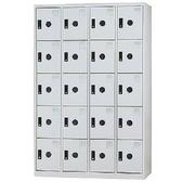 【時尚屋】DJ多用途塑鋼製辦公置物櫃(14-1)藍色