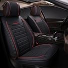 汽車坐墊四季專用全包圍通用座墊亞麻布藝小轎車墊子冬季全包座套