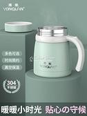 辦公室保溫杯男女大容量不銹鋼可愛水杯家用帶手柄把手泡茶杯子 快速出貨