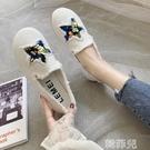 懶人鞋 新款春鞋百搭小白帆布女鞋一腳蹬平底鞋子板鞋秋季懶人布鞋 韓菲兒