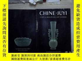 二手書博民逛書店CHINE罕見JUYI C EST LA BEAUTE DE L APT CHINOIS 中國劇是中國人的美麗(5