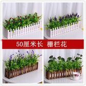 室內擺設盆栽花絹花柵欄花藝裝飾擺件假花仿真塑料花家居客廳裝飾