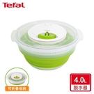 【南紡購物中心】Tefal法國特福 樂活系列可折疊沙拉/蔬果脫水器(經典款) 4L SE-K2520155