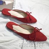 拖鞋 穆勒拖鞋女夏包頭懶人平底尖頭蝴蝶結chic涼拖鞋外穿 古梵希