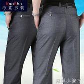 商務西褲爸爸褲子男中年中老年人男褲休閒褲寬鬆薄款長褲直筒 蘿莉小腳ㄚ