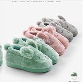 月子鞋 有機麻麻月子鞋秋冬季毛絨保暖包跟軟底防滑卡通孕婦鞋厚底產婦鞋 珍妮寶貝