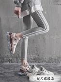 鬆糕鞋 老爹鞋女2020春新款韓版超火網紅原宿鬆糕底智熏鞋運動-超凡旗艦店