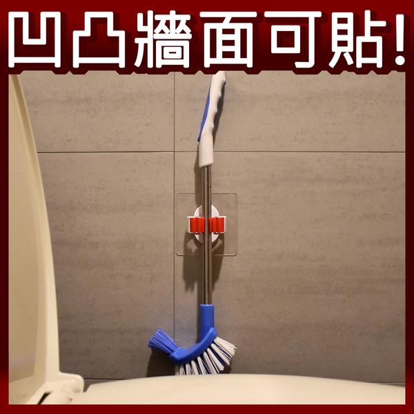 馬桶刷架 無痕掛勾 易立家生活館 舒適家企業社 掃把拖把雨傘架 工具固定夾 細桿