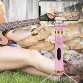 自拍桿 藍芽拍照神器x美圖oppo無線自牌三腳架蘋果7p支架 創想數位