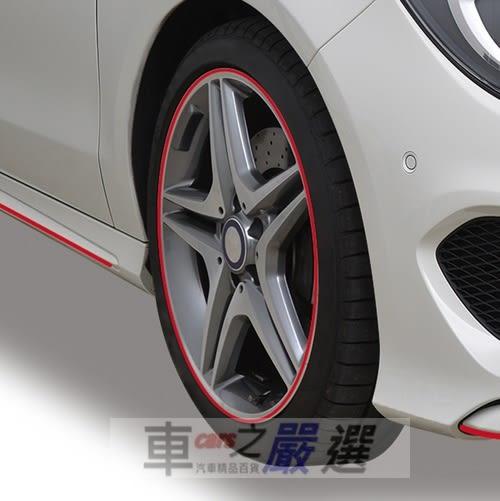 車之嚴選 cars_go 汽車用品【K403】日本 SEIWA 黏貼式 車內外專用裝飾貼條(寬0.6公分)長10公尺 紅色